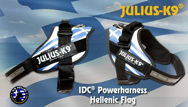 IDC® Powerharness Hellenic Flag